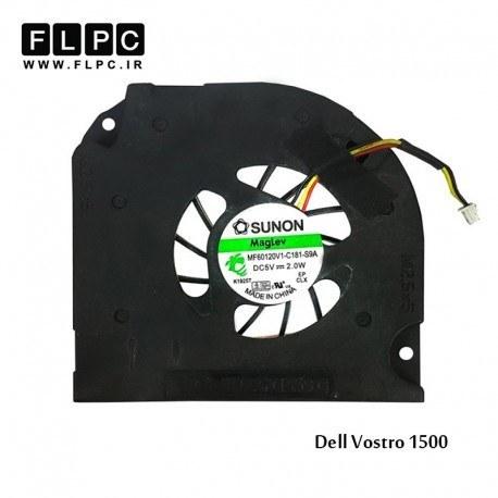 تصویر فن لپ تاپ دل Dell Vostro 1500 Laptop CPU Fan