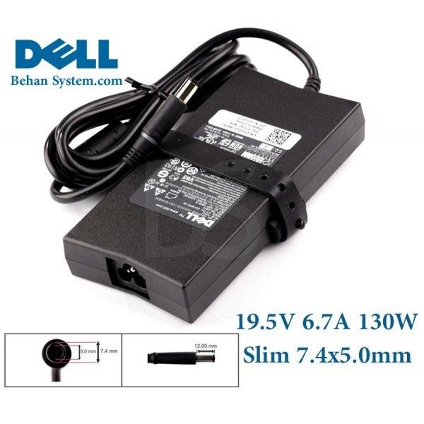 main images شارژر DELL مدل اسلیم 130 وات 19.5V 6.7A فیش 7.4x5.0 میلی متر اورجینال DELL