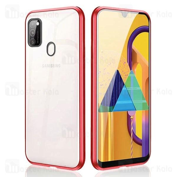 قاب مگنتی سامسونگ Samsung Galaxy M30s Magnetic Case