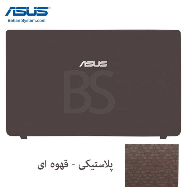 قاب پشت ال سی دی لپ تاپ ASUS مدل K53