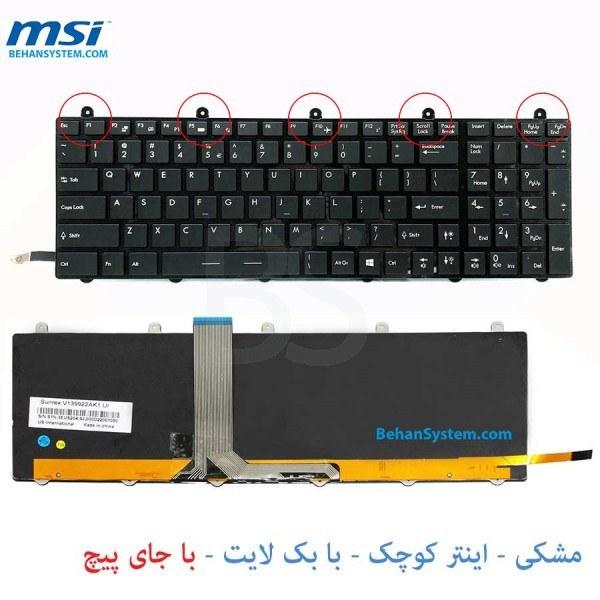 تصویر کیبورد لپ تاپ MSI مدل GT70 به همراه لیبل کیبورد فارسی جدا گانه
