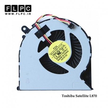تصویر فن لپ تاپ توشیبا Toshiba Satellite L870 Laptop CPU Fan