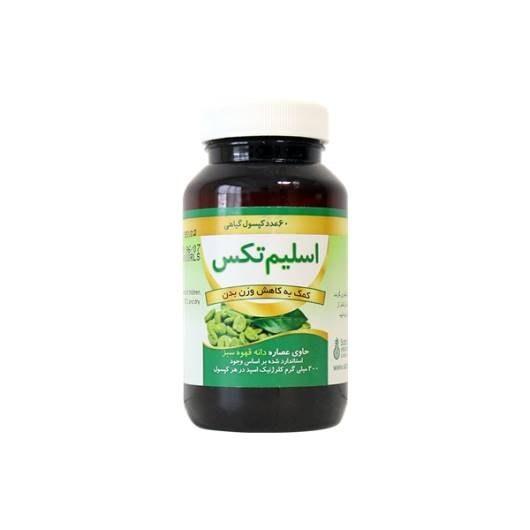 سبز دارو کپسول اسلیم تکس | SabzDaru Slimtex