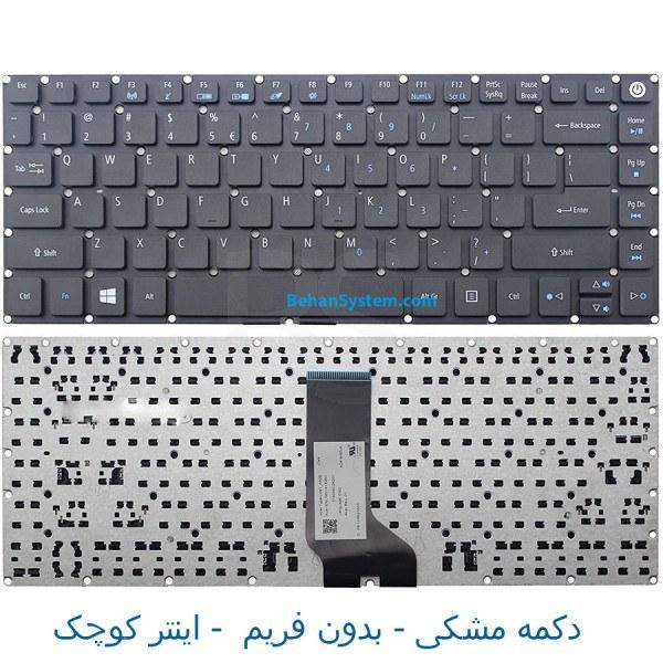 تصویر کیبورد لپ تاپ Acer مدل Aspire E5-491 به همراه لیبل کیبورد فارسی جدا گانه