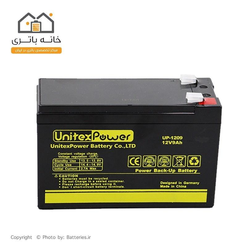 باتری سیلد اسید 12 ولت 9 آمپر یونیتکس پاور - Unitex Power