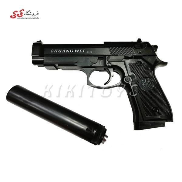 تصویر تفنگ کلت فلزی ساچمه ای پلاس Air soft gun C18