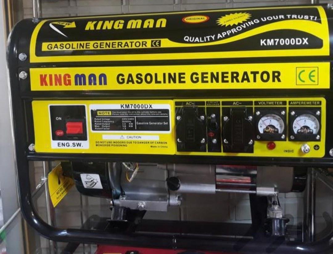 تصویر موتور برق کینگ من ۷۰۰۰ King man 7000