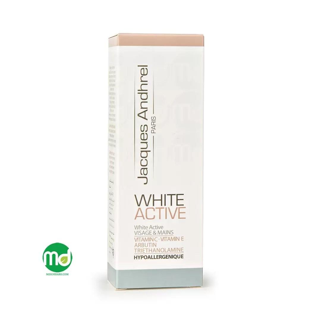 تصویر کرم ضد لک وایت اکتیو ژاک آندرل ا White Active Cream 50ml Jacques Andhrel White Active Cream 50ml Jacques Andhrel