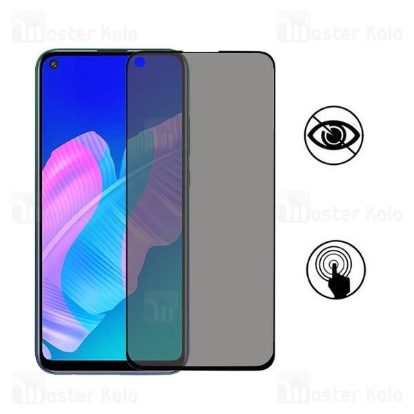تصویر گلس حریم شخصی تمام صفحه تمام چسب هواوی Huawei Y7p 2020 Privacy Screen Protector