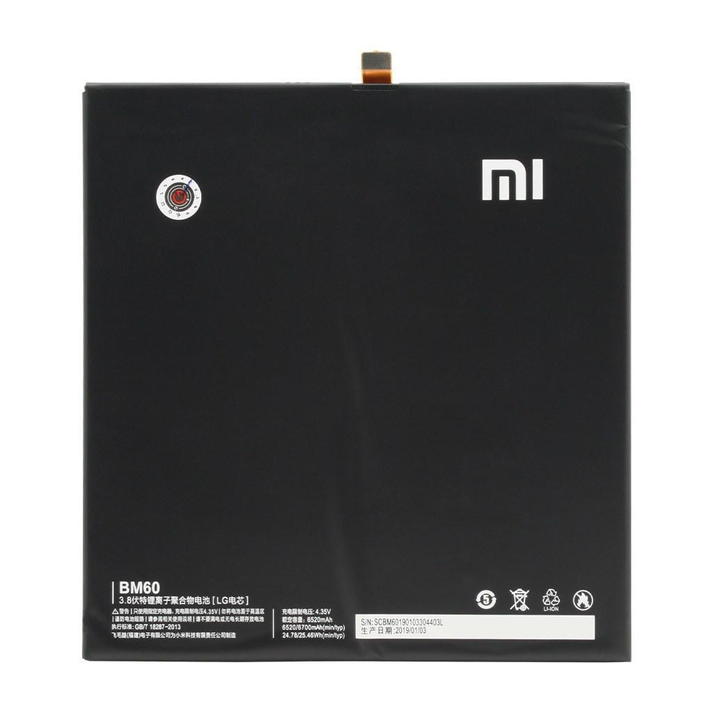 تصویر باتری اورجینال تبلت شیائومی Mi Pad 7.9 مدل BM60 ظرفیت 6700 میلی آمپر ساعت Xiaomi Mi Pad 7.9 - BM60 6700mAh Original Battery