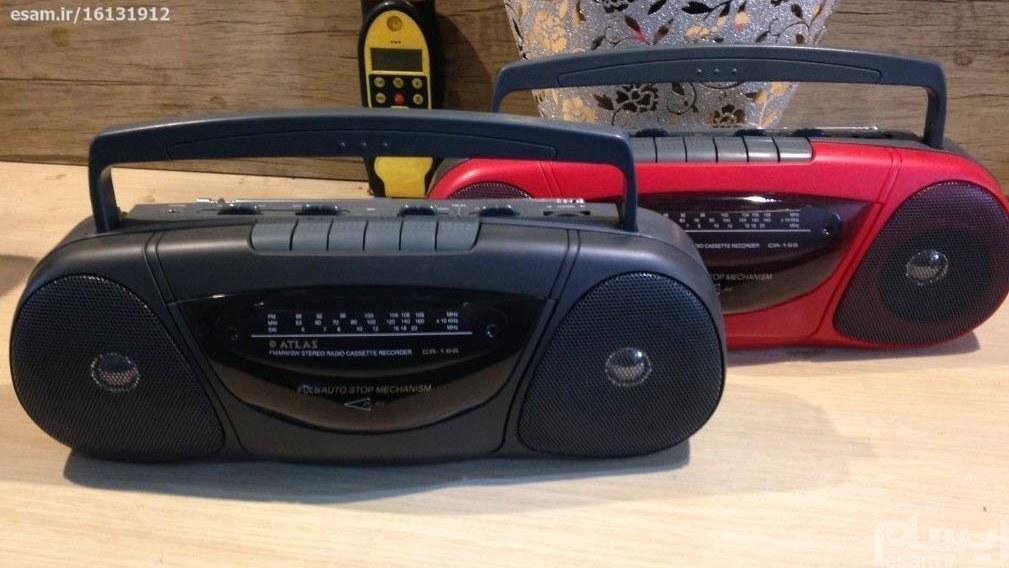 رادیو ضبط قدیمی اتلس |