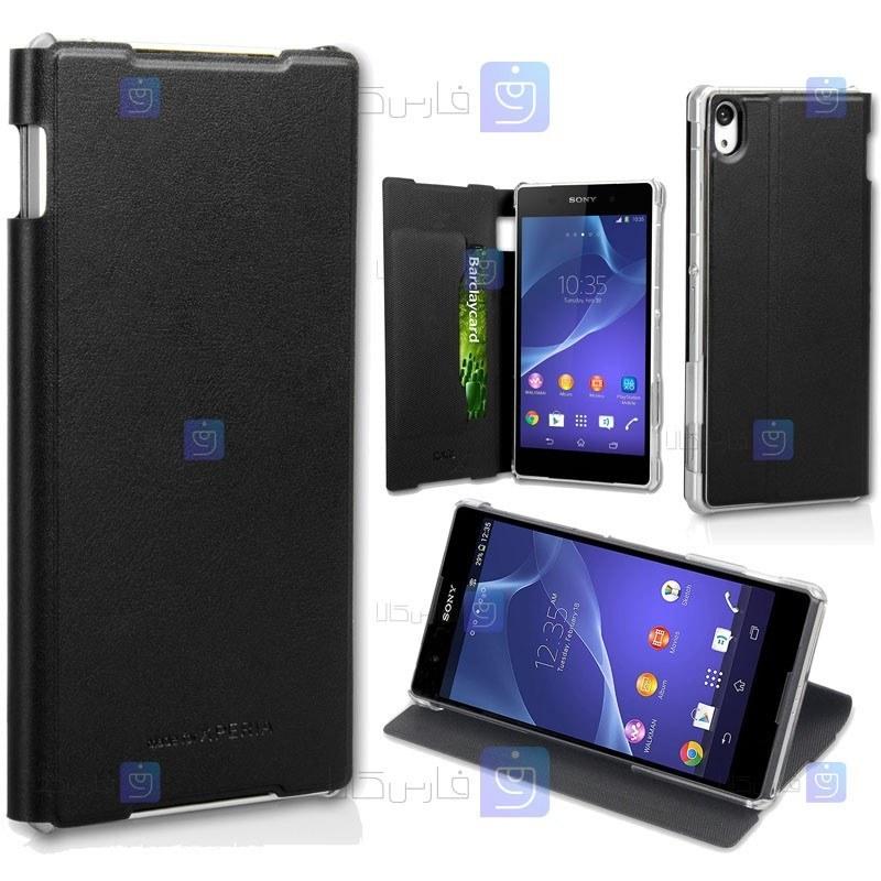 تصویر کیف چرمی محافظ راکسفیت سونی Roxfit Sony Xperia Z2 Slimline Book Case