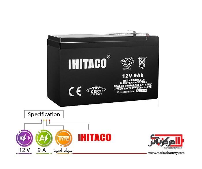 تصویر باتری یو پی اس 12 ولت 9 آمپر هیتاکو Hitaco HRT 12V 9A VRLA Battery