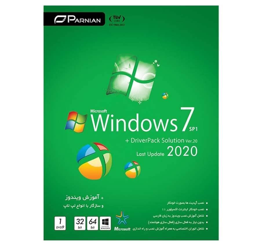 تصویر ویندوز ۷ هوشمند