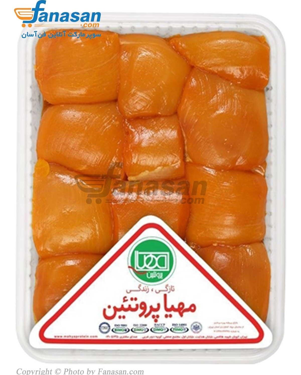 جوجه کباب زعفرانی بدون استخوان مهیا پروتئین 900 گرم   Mahyaprotein chicken barbecue Saffron 900 gr