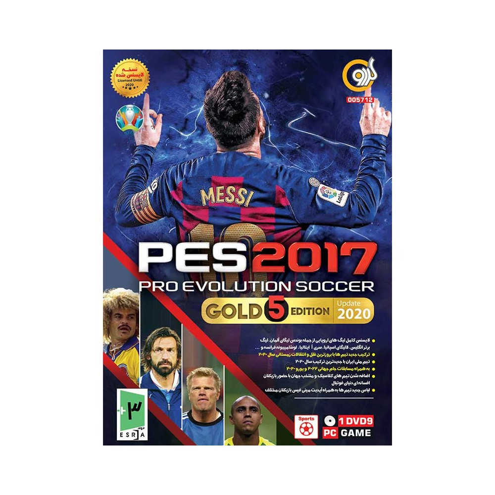 بازی کامپیوتر PES 2017 GOLD 5 EDITION+Update 2020