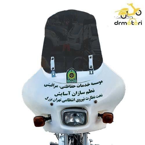 لوازم پلیسی موتورسیکلت