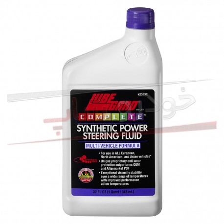 main images روغن هیدرولیک سنتتیک لوب گارد حجم 946 میلی لیتر Lubegard Complete Synthetic Power Steering Fluid
