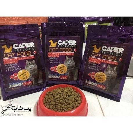 غذای خشک گربه بالغ CAPER |