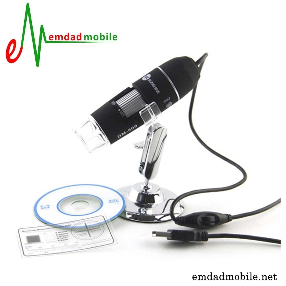 لوپ دیجیتال سانشاین مدل Sunshine DM500 |