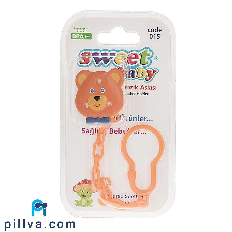 نگهدارنده پستانک کودک سوییت بیبی مدل 015