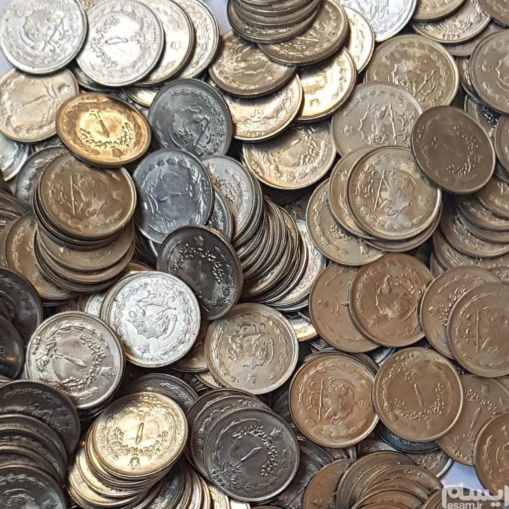 1000 عدد سکه 1 ریالی محمد رضا پهلویی سوپر بانکی