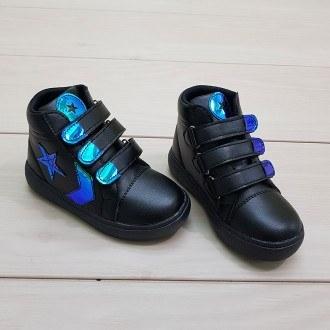 کفش اسپورت هلوگرامی سایز 26 تا 31 ساق دار 17964  