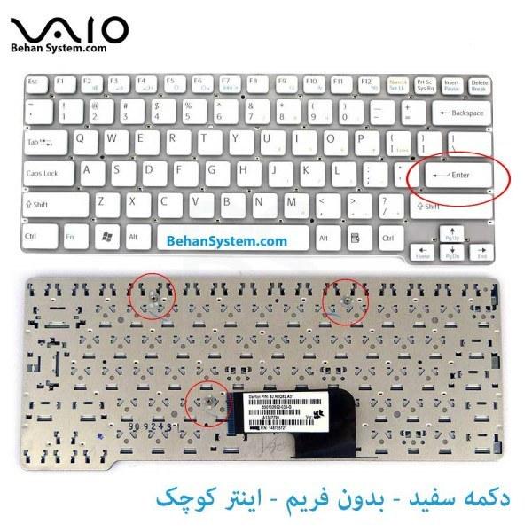 کیبورد لپ تاپ SONY مدل VGN-CW و VPC-CW