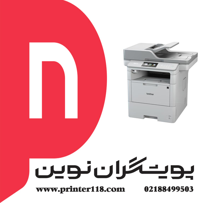 تصویر چندکاره BROTHER 6900DW Brother MFC-L6900DW black and white laser printer