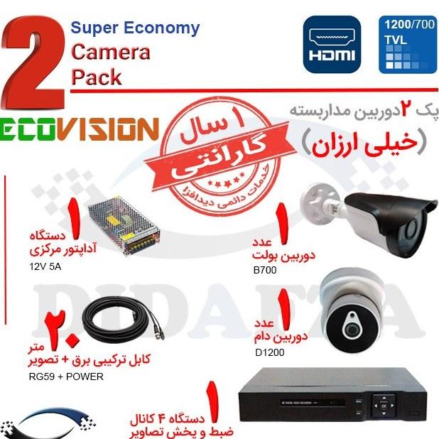 پکیج خیلی ارزان 2 عدد دوربین مدار بسته ECOVISION