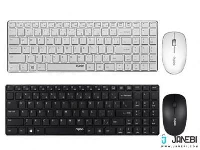 image موس و کیبورد بی سیم رپو Rapoo 9300 Wireless Keyboard and Mouse