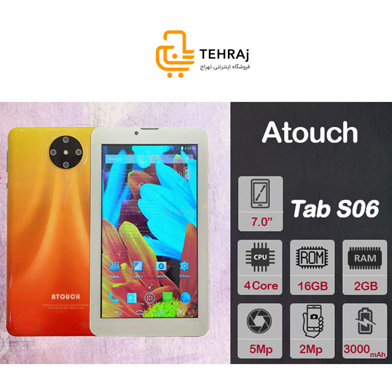 تبلت ای تاچ اس صفر شیش tablet atouch pc  s06 اورجینال