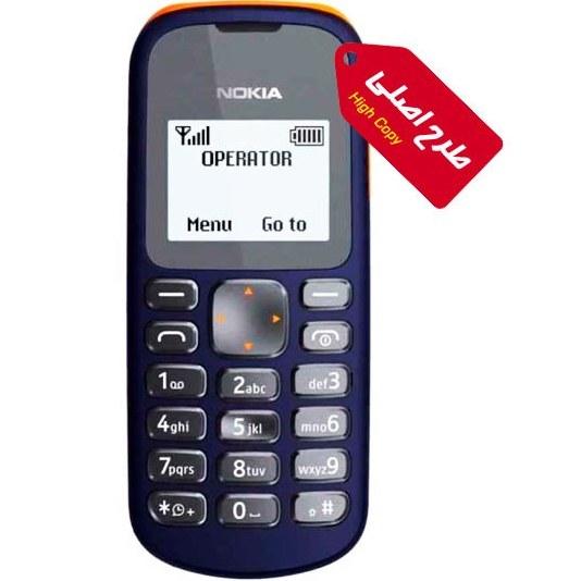 عکس گوشی ساده طرح اصلی نوکیا مدل 103  گوشی-ساده-طرح-اصلی-نوکیا-مدل-103