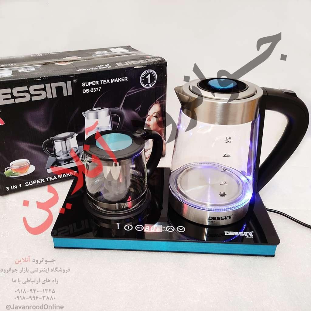 تصویر چای ساز لمسی دسینی مدل DS-2377