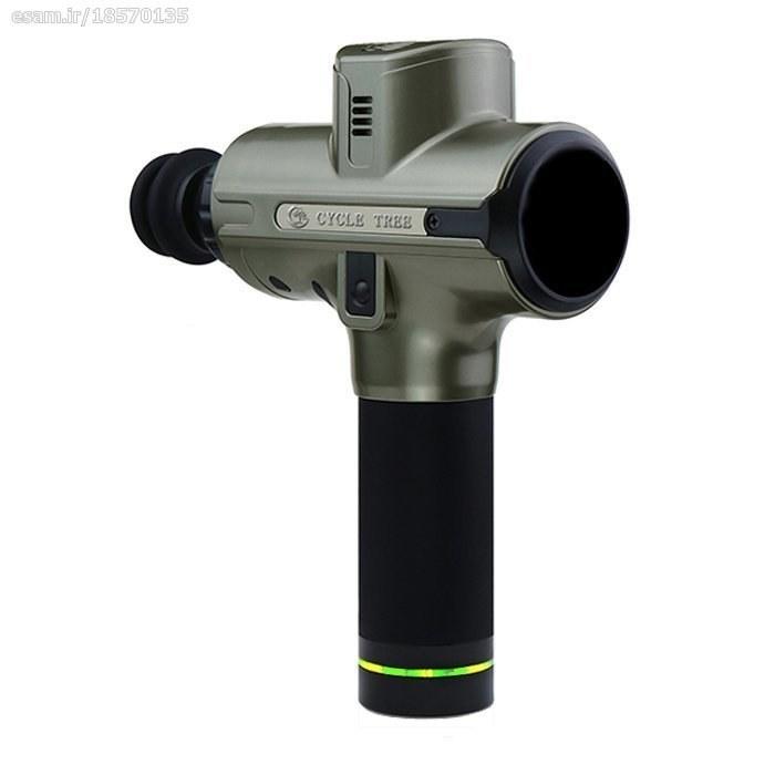 تصویر ماساژور تفنگی سایکل تیری مدل MG 05 Cycle tree MG 05 massage gun