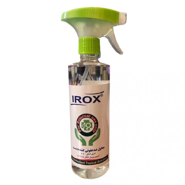 عکس محلول ضد عفونی کننده دست ایروکس 500 میلی لیتر Irox hand disinfectant solution 500 ml محلول-ضد-عفونی-کننده-دست-ایروکس-500-میلی-لیتر