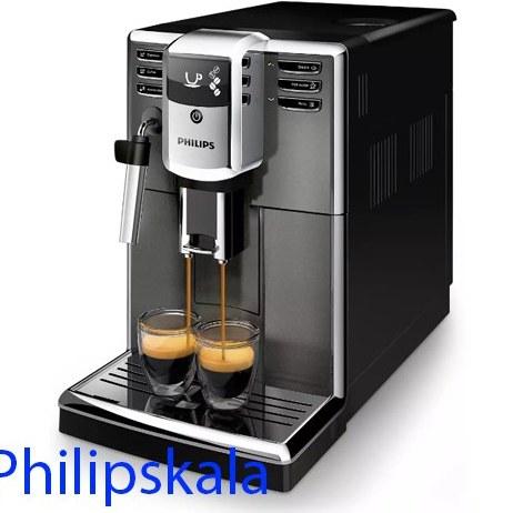 تصویر اسپرسوساز فیلیپس مدل EP5314