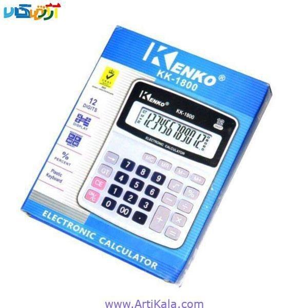 تصویر ماشین حساب کنکو مدل Kenko KK-1800