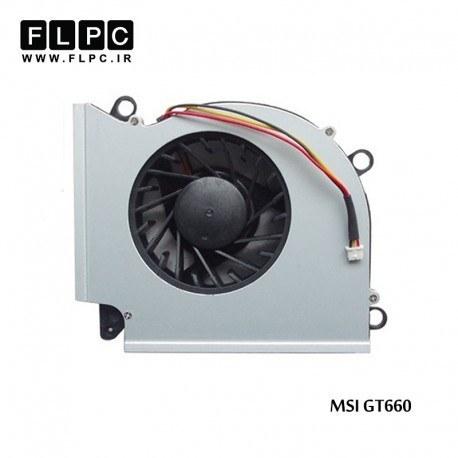 تصویر فن لپ تاپ ام اس آی MSI GT660 Laptop CPU Fan
