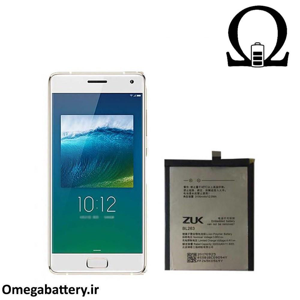 تصویر باتری اصلی موبایل Lenovo ZUK Z2 Pro مدل BL263