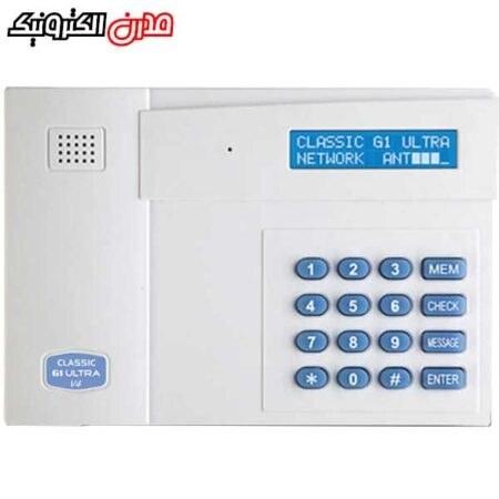image پک دزدگیر دو منظوره G1 |سیم کارتی| تلفن Security System GSM Alarm G1 Wireless