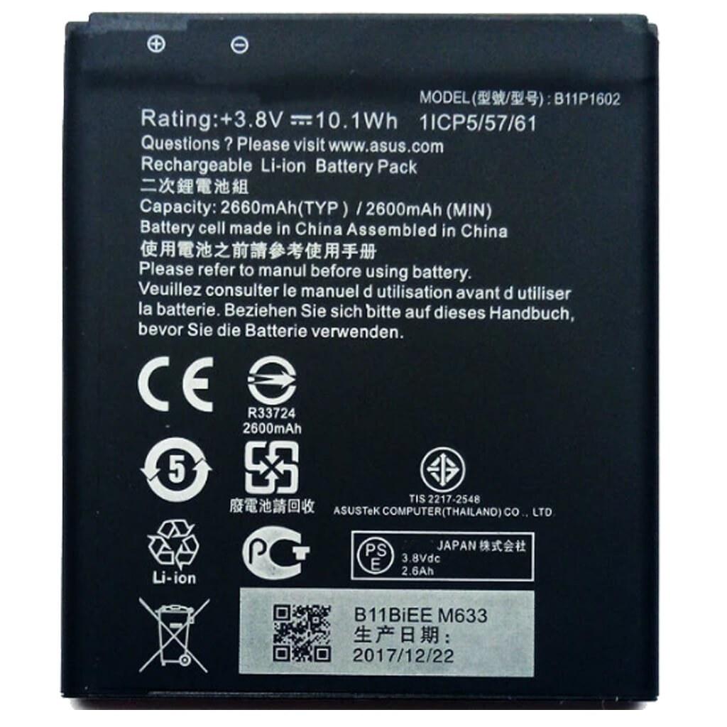 تصویر باتری ایسوس Asus Zenfone Go ZB500KL مدل B11P1602 ا battery Asus Zenfone Go ZB500KL model B11P1602 battery Asus Zenfone Go ZB500KL model B11P1602