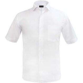 پیراهن آستین کوتاه مردانه نگین کد DAK-20845 رنگ سفید