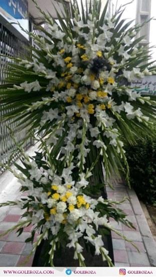 تصویر تاج گل تسلیت دو طبقه