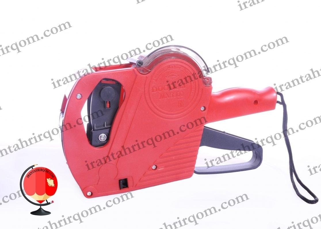 تصویر دستگاه قیمت زن