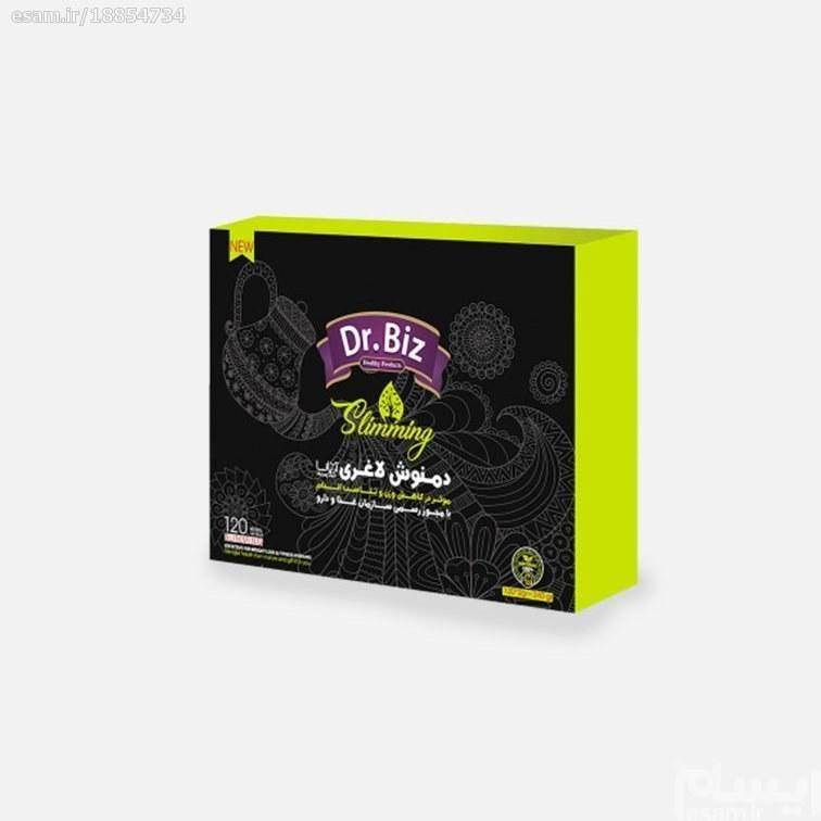 تصویر دمنوش لاغری دکتر بیز Dr. Biz Herbal Slimming Tea