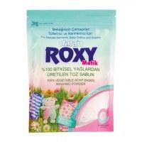 تصویر پودر صابون ماشین لباسشویی ترک 800 گرمی رکسی Roxy Soap Powder code:7166