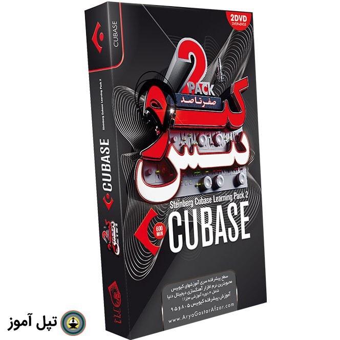 عکس آموزش Cubase کیوبیس (۲)  اموزش-cubase-کیوبیس-2