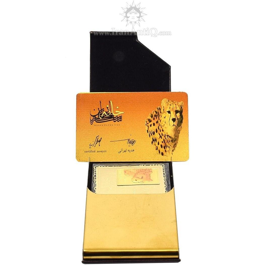 شمش طلا یوز پلنگ ایرانی (با جعبه فابریک) - یک گرمی