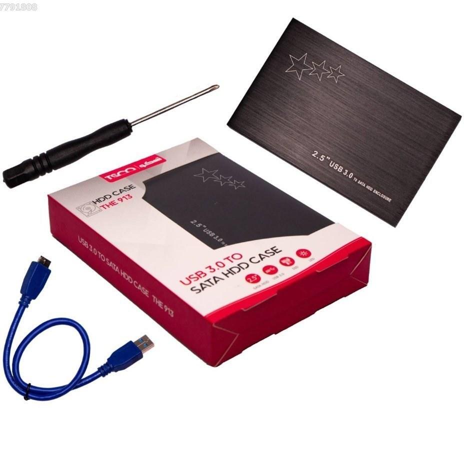 باکس هارد تسکو USB 3.0